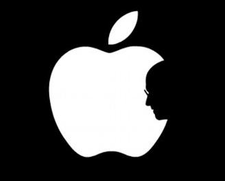 Steve Jobs inside apple bite
