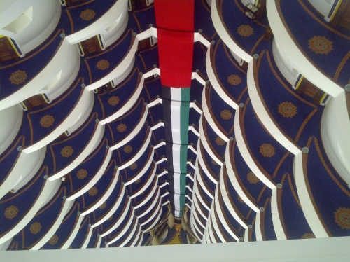 Burj al Arab UAE flag