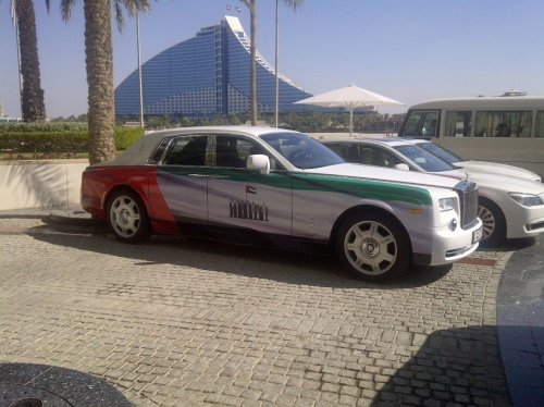Rolls Royce at Burj al Arab